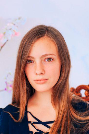 Анна Скряга
